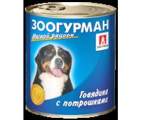 Зоогурман Мясной Рацион консервы 750г с говядиной,потрошками для собак