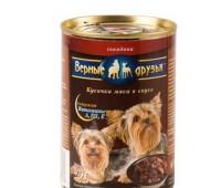 Верные Друзья консервы 415г кусочки говядины в соусе для мелких пород собак