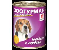 Зоогурман Мясной Рацион консервы 750г с говядиной,сердцем для собак