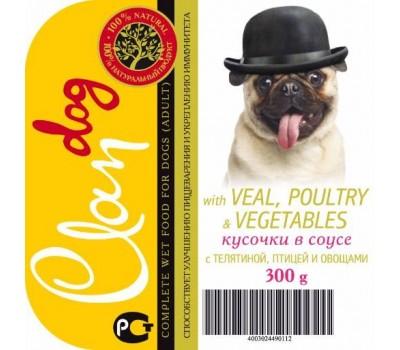 Купить Clan Dog для собак 300г соус Телятина/Птица/Овощи