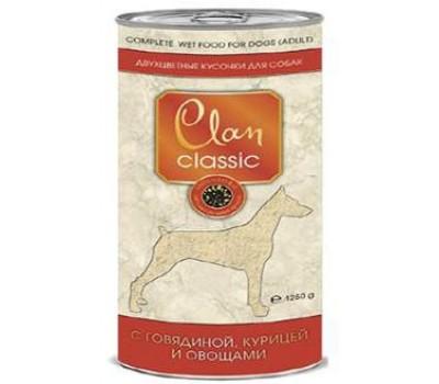 Купить Clan CLASSIC консервы 1250г кусочки говядины,курицы,овощи в соусе для собак