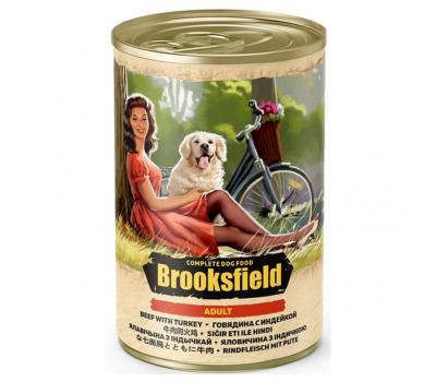 Купить Консервированный корм Brooksfield Adult Beef & Turkey - для собак всех пород с говядиной и индейкой