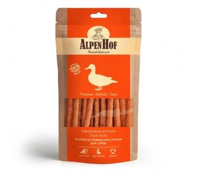 Купить AlpenHof Колбаски баварские утиный для собак 50г