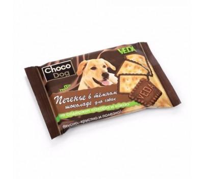 Купить ChocoDog Печенье в Черном шоколаде 30г
