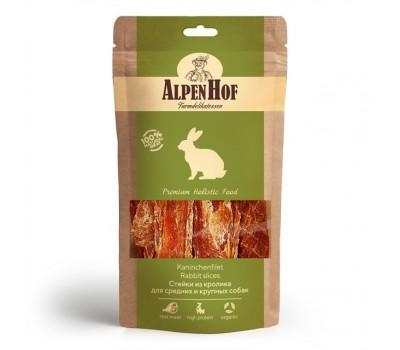 Купить AlpenHof Стейки из кролика для средних и крупных собак 80г