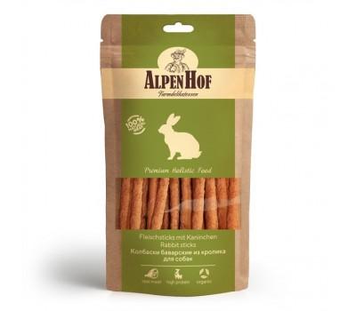 Купить AlpenHof Колбаски баварские из кролика для собак 50г