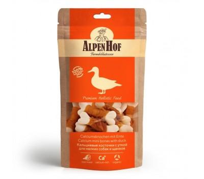 Купить AlpenHof Кальциевые косточки с уткой для мелких собак и щенков 50г