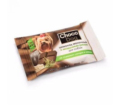 Купить ChocoDog шоколад Молочный с воздушным рисом 15г