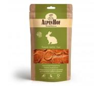 AlpenHof Медальоны из филе кролика для мелких собак и щенков 50г