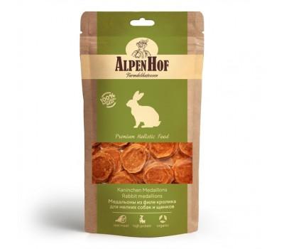 Купить AlpenHof Медальоны из филе кролика для мелких собак и щенков 50г