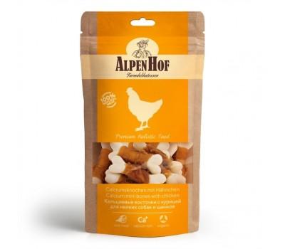 Купить AlpenHof Кальциевые косточки с курицей для мелких собак и щенков 50г