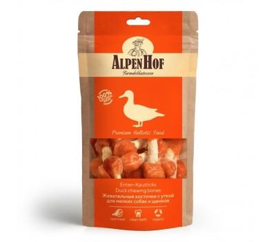 Купить AlpenHof Жевательные косточки с уткой для мелких собак и щенков 50г