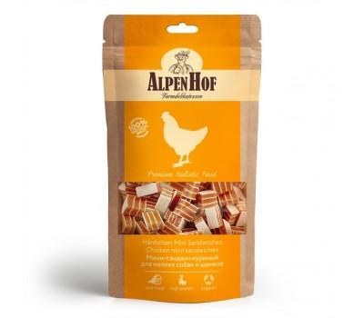 Купить AlpenHof Мини-сэндвич куриный для мелких собак и щенков 50г