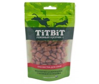 TiTBiT Золотая Коллекция Подушечки глазированные с начинкой из Индейки 100г