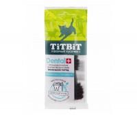 TiTBiT ДЕНТАЛ+ Зубочистка Говядина для мелких пород собак