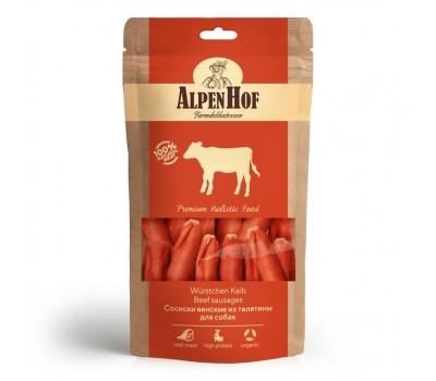 Купить AlpenHof Сосиски венские из телятины для собак 80г
