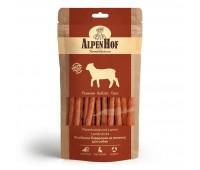 AlpenHof Колбаски баварские из ягнёнка для собак 50г