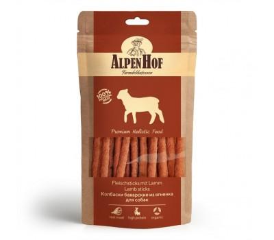 Купить AlpenHof Колбаски баварские из ягнёнка для собак 50г