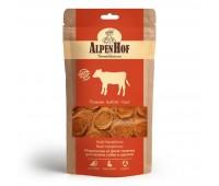 AlpenHof Медальоны из телёнка утки для мелких собак и щенков 50г