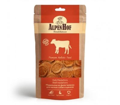 Купить AlpenHof Медальоны из телёнка утки для мелких собак и щенков 50г