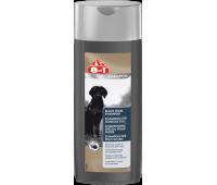 шампунь 8in1 для собак Black Pearl 250мл euro для черной шерсти