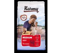 KARMY Медиум Эдалт с телятиной для собак средних пород  2 кг.