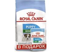 Royal Canin Maxi Puppy для щенков крупных пород с 2х месяцев до 12 мес 15кг+3кг в подарок