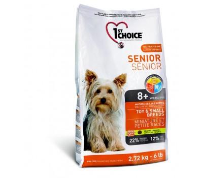 Купить 1stChoice Breeder 20кг Maintenance Gestation д/взрослых собак всех пород