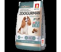 Zoogurman Urban Life с индейкой для собак мелких и средних пород 1,2кг
