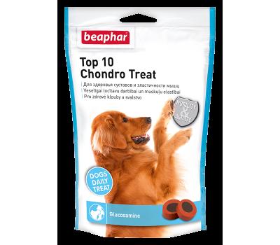 Купить Beaphar Top 10 Joint Problems 150г/70таб витамины с глюкозамином для собак
