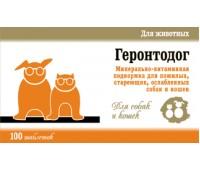 Геронтодог для собак 100таб