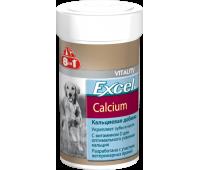 8in1 Excel CALCIUM 155таб с витамином D euro
