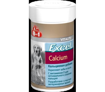 Купить 8in1 Excel CALCIUM 155таб с витамином D euro