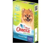 ОМЕГА NEO+ Витамины для собак Блестящая Шерсть 90шт