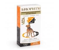 Биоритм Утро и Вечер для собак 48таб сред.пород