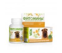 Фитомины Против аллергии 100таб для собак
