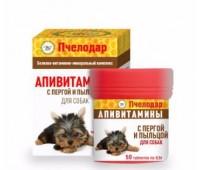 Пчелодар Апивитамины для собак с Пергой и Пыльцой 100таб