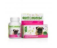 Фитомины с Очистительным Фитокомплексом для собак 50г