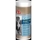 8in1 Excel BREWERS YEAST 80таб euro для крупных пород
